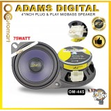 "Adams Digital 6"" & 4"" Mid Bass & 2-Way Coaxial Plug & Play Speaker Myvi/Axia/VIva/Alza/Bezza/Aruz"