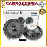 Carrozzeria 6.5 inch Mid Bass Car Speaker 100%Original Perodua,Proton,Honda,Toyota,Nissan Car Speaker