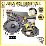 Adams Digital 6 Inch Mid Bass Plug & Play Speaker Myvi Lagi Best / Myvi Old / Myvi Icon OM-650