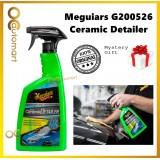 ( Free Gift ) Meguiar's G200526 Hybrid Ceramic Detailer 768ml Dust Remover Enhances waxes & coatings Meguiars