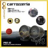 Carrozzeria PRO Series PRO-10 2 Inch Side Bass Full Range Speaker Tweeter 250 Watts