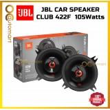 JBL Club 422F 4 Inch 2 Way Coaxial Car Speaker 105Watts Spk Spiker Kereta JBL
