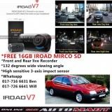 Alfa Romeo 164-IROAD V7 DVR RECORDER Front Rear HD 2 Channel In Car Camera