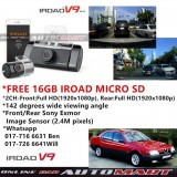 Alfa Romeo 164-IROAD V9 DVR RECORDER FRONT + REAR FULL HD1920 NIGHT VISION 24 HOUR RECORD WIFI