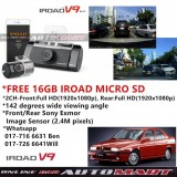 Alfa Romeo 155-IROAD V9 DVR RECORDER FRONT + REAR FULL HD1920 NIGHT VISION 24 HOUR RECORD WIFI